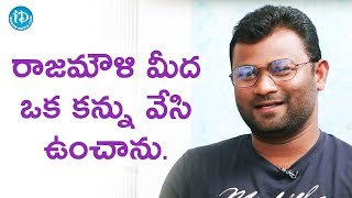 I Research  A Lot About SS Rajamouli - Rom Bhimana || Dil Se With Anjali - IDREAMMOVIES