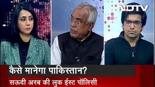 रणनीति: पाक पर बन पाएगा दबाव? - NDTVINDIA
