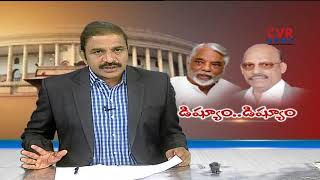 TG Venkatesh Controversial Comments On K. Keshava Rao | CVR NEWS - CVRNEWSOFFICIAL