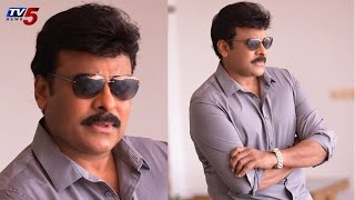 Mega Star Ready to Act 150th Movie | Will be Announce Tomorrow : TV5 News - TV5NEWSCHANNEL