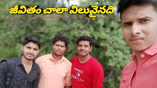 LIFE IS PRECIOUS || telugu short film || - YOUTUBE