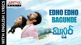Edho Edho Bagundhe Song With English Lyrics|Mister Movie|Varun Tej, Lavanya, Hebah|Mickey J Meyer - ADITYAMUSIC