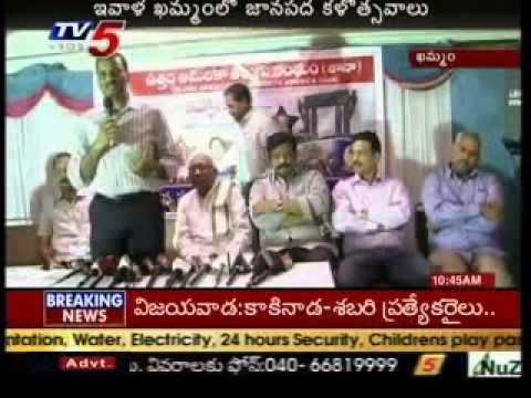 TANA to celebrate Chaitanya Sravanthi in Khammam - TV5