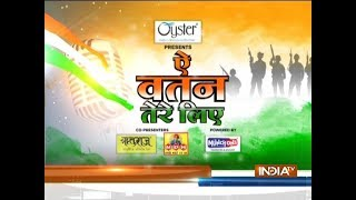 Watch India TV's special kavi sammelan show on 72nd Independence Day - INDIATV