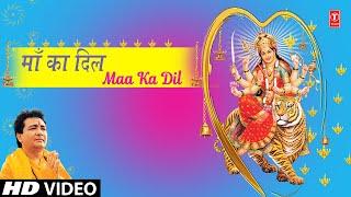 Maa Ka Dil - Sonu Nigam