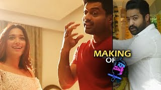 Naa Nuvve Making Video | Kalyan Ram | Tamanna | TFPC - TFPC