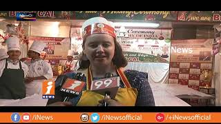 Culinary Hotel Management College Students Participate Plum Cake Mixing | Metro Colours | iNews - INEWS