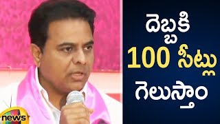 KTR Press Meet About Telangana Elections Polling Procedure | KTR latest Speech | Mango News - MANGONEWS