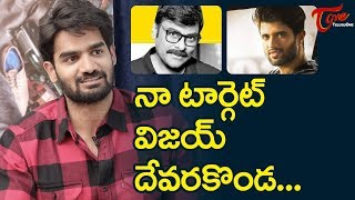90ML Karthikeya Exclusive Interview | Yagna Murthy | TeluguOne - TELUGUONE
