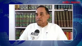 video : केंद्र सरकार केरल को हर संभव मदद दे रही है - सुब्रमण्यन स्वामी