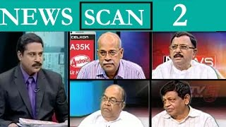 Don't try to blackmail us, Congress warns govt   News Scan   Part-2 : TV5 News - TV5NEWSCHANNEL