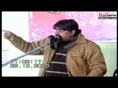 Zakir Ghaznafar Abbas Gondal, 26/12/2010(19 Muharram 1432) at Chakfazal Shah Lalamusa