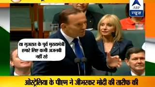 ABP News special l PM Narendra Modi wraps up Australia tour, leaves for Fiji - ABPNEWSTV