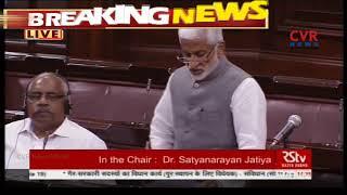 YCP MP Vijaya Sai Reddy  Speech in Parliament | CVR NEWS - CVRNEWSOFFICIAL