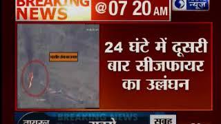 जम्मू-कश्मीर: पाकिस्तान ने उरी और बालकोट  में किया सीजफायर का उल्लंघन - ITVNEWSINDIA