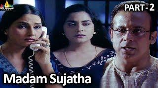 Horror Crime Story Madam Sujatha Part - 2 | Aatma Ki Khaniyan | Sri Balaji Video - SRIBALAJIMOVIES