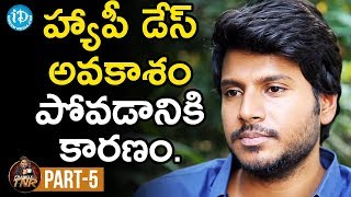 Actor Sundeep Kishan Exclusive Interview Part #6 | Frankly With TNR | Talking Movies With iDream - IDREAMMOVIES