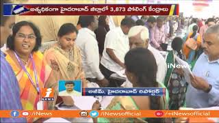 Telangana Assembly Polling updates From Goshamahal Polling Booth | iNews - INEWS