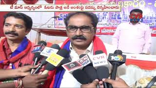 CPM Leader Tammineni Veerabhadram Slams CM KCR Over Pragathi Nivedana Sabha | CVR NEWS - CVRNEWSOFFICIAL