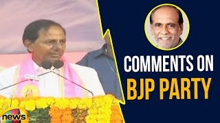 KCR Comments on BJP Promises to Pay Money Over Rental Accommodation Scheme | KCR over Modi Schemes - MANGONEWS