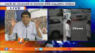 Nara Lokesh Fear Of YCP | MLA Buggana Rajendranath Reddy Satirical Comments on Lokesh | iNews - INEWS