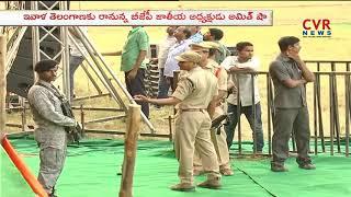 తెలంగాణ లో బీజేపీ శంఖారావం..| BJP President Amit Shah Telangana Tour | CVR News - CVRNEWSOFFICIAL