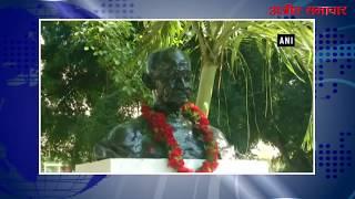 video : हवाना में राष्ट्रपति कोविंद ने महात्मा गांधी को दी श्रद्धांजलि