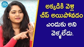 Reasons Behind Not Doing Movies - Sireesha | Interview | Soap Stars with Anitha | iDream Movies - IDREAMMOVIES