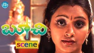 Boochi Movie Scenes - Aarthi Misunderstands Vaibhav || Naveena || Sridhar - IDREAMMOVIES