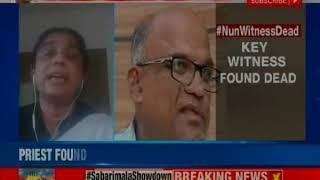Kerala Nun Rape Case: Father Kuriakose Kattithara, one of the key witness priest found dead - NEWSXLIVE