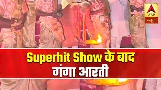 Full Coverage: PM Modi along with Amit Shah, Yogi Adityanath attends Ganga aarti - ABPNEWSTV
