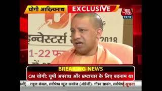 My Govt Is Fulfilling The Promises Made To The People, Says CM Yogi Adityanath | AajTak Exclusive - AAJTAKTV