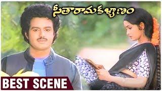Seetharama Kalyanam Best Scene | Balakrishna | Rajini | Jaggaya | Superhit Telugu Movies - RAJSHRITELUGU