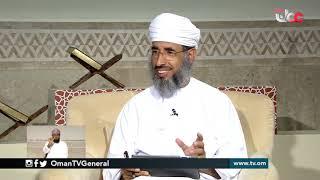 #سؤال أهل الذكر | حلقة عامة | السبت 5 رمضان 1440 هـ