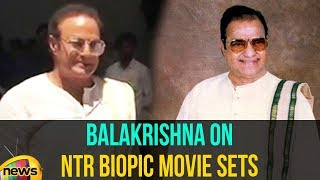TTDP Leaders Meet Balakrishna On NTR Biopic Movie Sets In saradhi Studios | Mango News - MANGONEWS