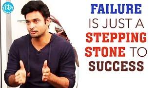 Failure Is Just A Stepping Stone To Success - Surya Sreenivas || #KaramDosa || Talking Movies - IDREAMMOVIES