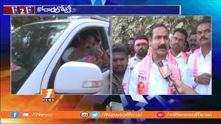 TRS MLA Candidate Bollam Mallaiah Yadav Face To Face On Election Campaign In Kodad | iNews - INEWS