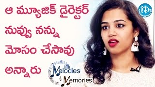 That Music Director Said That I Cheated Him - Manisha || Melodies And Memories - IDREAMMOVIES
