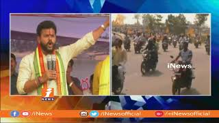 TDP Bike Rally In Srikakulam | Four TDP Activists Wounded Due To YS Jagan Cutout Collapsed| iNews - INEWS