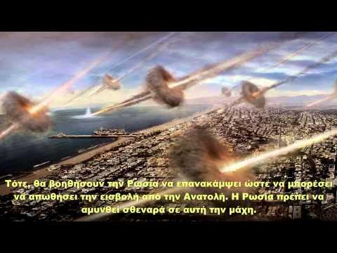 ΠΡΟΦΗΤΕΙΕΣ ΓΕΡΟΝΤΑ ΘΕΟΔΟΣΙΟΥ ΤΟΥ NINVODY