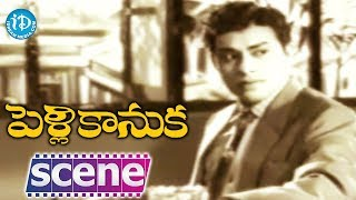 Pelli Kanuka Movie Scenes - Jaggayya Falls In Love With Krishna Kumari || ANR || Sridhar - IDREAMMOVIES