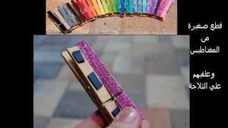 الجليتر - Glitter | افكار جميلة بالجليتر لتزيين بعض الاشياء فى المنزل