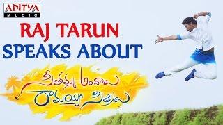 Raj Tarun Speaks About  Seethamma Andalu Ramayya Sitralu - ADITYAMUSIC