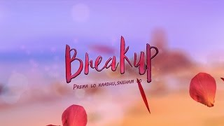 breakup prema lo kaadhu sneham lo a telugu short film - YOUTUBE