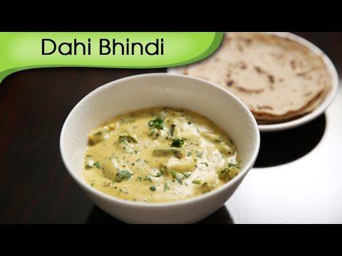 Dahi Bhindi | Okra In Yogurt Gravy | Easy To Make Main Course Recipe By Ruchi Bharani