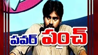 Pawan Targets Congress Bigwigs - TV5NEWSCHANNEL