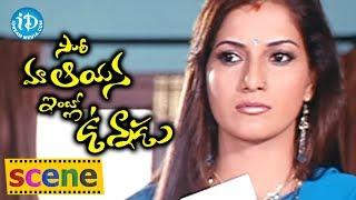 Ruthika and Goutham Romantic Scene - Sorry Maa Aayana Intlo Unnadu Movie || Romance Of The Day #310 - IDREAMMOVIES