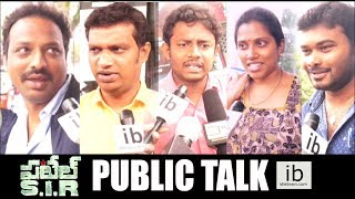 Patel SIR public talk - idlebrain.com - IDLEBRAINLIVE