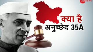 Has the time come to remove Article 370? - ZEENEWS