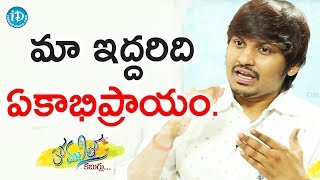 Rocking Rakesh About His Brother || Anchor Komali Tho Kaburlu - IDREAMMOVIES